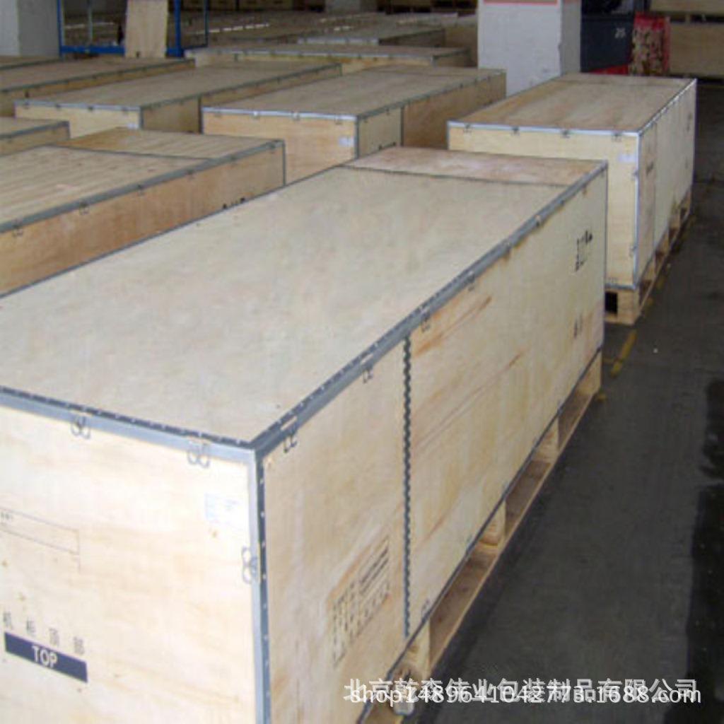 定制木质包装箱多少钱 北京定制木质包装箱多少钱  北京定制木质包装箱厂家价格
