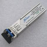 兼容H3C SFP-622M-LX-SM1310 622兆单模 1310nm 15km lc