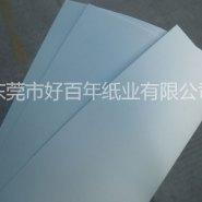 120G高白白牛皮纸/本白白牛皮图片