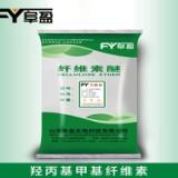 羥丙基甲基纖維素 羥丙基甲基纖維素專用于混凝土砌筑