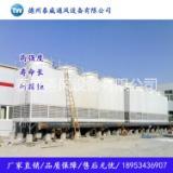 冷却塔专属定制|价格合理|品质优良