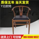 北欧餐椅Y椅客厅北欧餐椅Y椅客厅报价北欧餐椅Y椅客厅供应商北欧餐椅Y椅客厅厂家