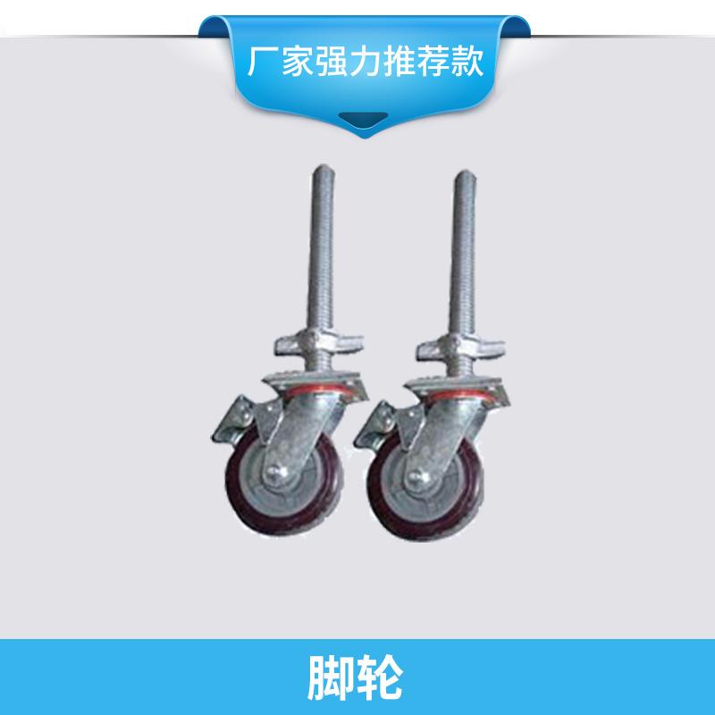 脚轮批发图片/脚轮批发样板图 (4)