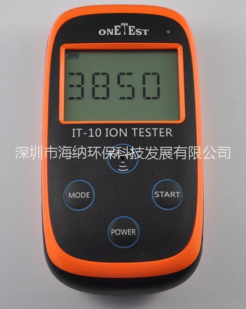 固体负离子浓度检测仪