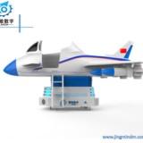 雷霆战机游艺设备虚拟现实版空中战神带你嗨翻天 VR战机