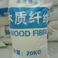 木质纤维素