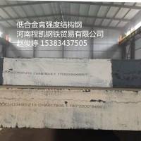 低合金高强度钢板