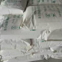 可再分散乳胶粉,北京可再分散乳胶粉报价,北京可再分散乳胶粉厂家