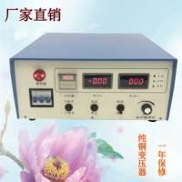 高频电镀整流机,单脉冲直流电源