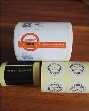 深圳定做不干胶,透明不干胶标签,贴纸商标印,烫金,彩色不干胶