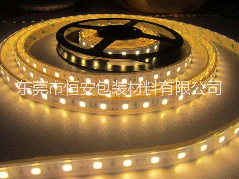 东莞厂家供应3M9080 3M9495MP软灯条高粘3M双面胶带