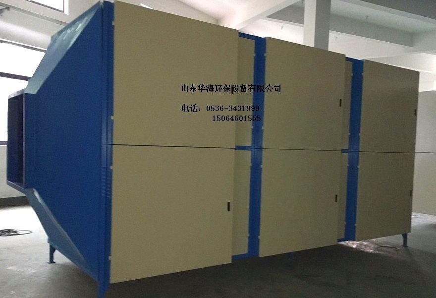 废气处理设备-环保设备 印刷废气治理 废气净化