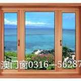 厂家供应隔热断桥铝门窗型材门窗断桥铝供应商,建筑型材6063标准