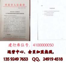 郑州肉类商品交易所