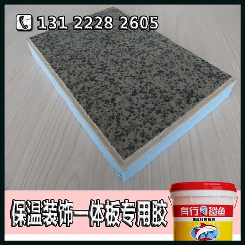 高效耐候聚氨酯胶SY8401 江苏高强度硅酸钙板挤塑复合胶水_有行鲨鱼高性价比保温一体板聚氨酯胶