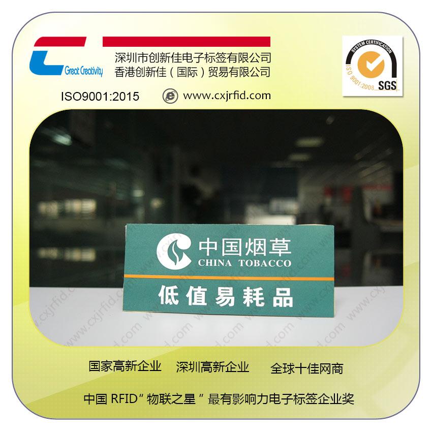 NFC标签ntag215标签销售