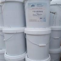 高分子防腐防水沥青