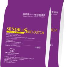 武汉赛诺提供饲料添加剂赛诺康赛诺健赛诺壮低聚壳寡糖催肥制剂