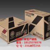 珠海产品包装纸箱厂家 珠海物流包装纸箱厂 珠海纸箱价格 珠海纸箱厂