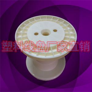 DIN200钢丝绕线轴,塑料缠线盘,塑料卷轴,一体塑料盘厂家直销