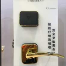 供应上海酒店锁YGS-9902 电子门锁 酒店锁