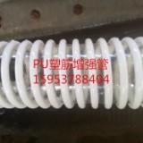 厂家直销PU塑筋螺纹管耐磨软管输料软管