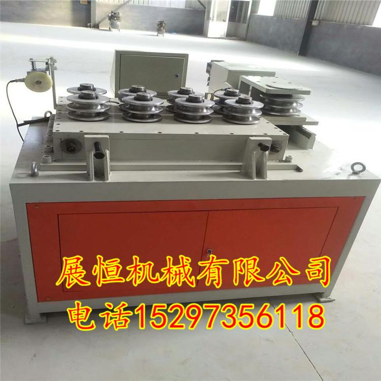 plc系统大棚弯管机销售