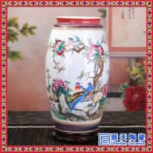 粉彩镂空薄胎花瓶 景德镇陶瓷粉彩瓷花瓶中国红牡丹麦秆花瓶 家饰工艺品客厅摆件图片