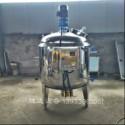 立式液体搅拌桶电加热搅拌锅图片