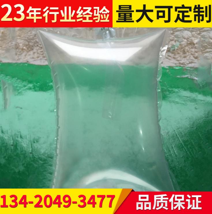 【厂家直销】20*20cm填充袋充气袋缓冲缓冲袋气泡袋厂家直销