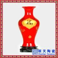 中国红石榴花瓶图片