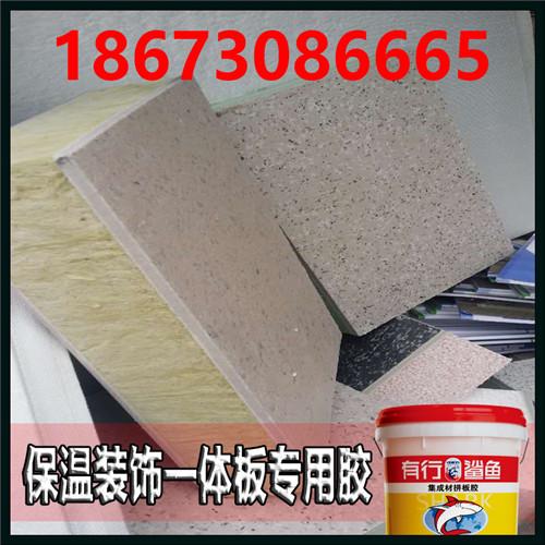 SY8401 4.批发聚氨酯胶/保温板复合胶,外墙保温装饰板专用胶/外墙保温一体板复合胶