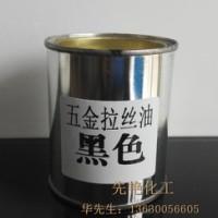 供应五金拉丝油漆供应商,金属拉丝漆