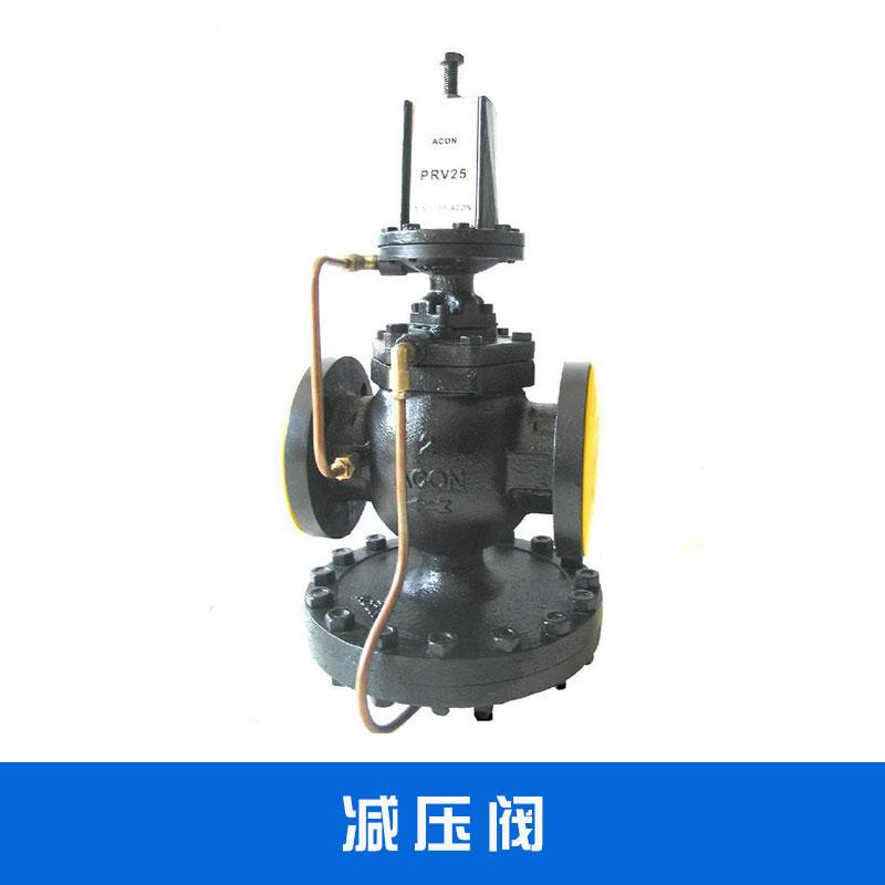 减压阀图片/减压阀样板图 (2)