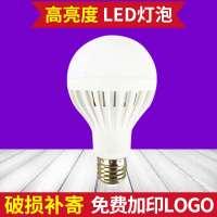 厂家批发新款9w LED 球泡灯 家用球形装饰节能灯泡