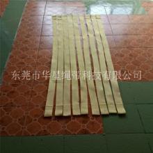 东莞厂家直销阻燃织带 防火耐磨 规格根据要求定做批发