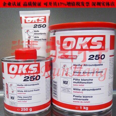 德国OKS 250白色螺纹脂德国OKS 250不含金属白色螺纹花键轴滑动轴承滑轨万能防卡膏250g