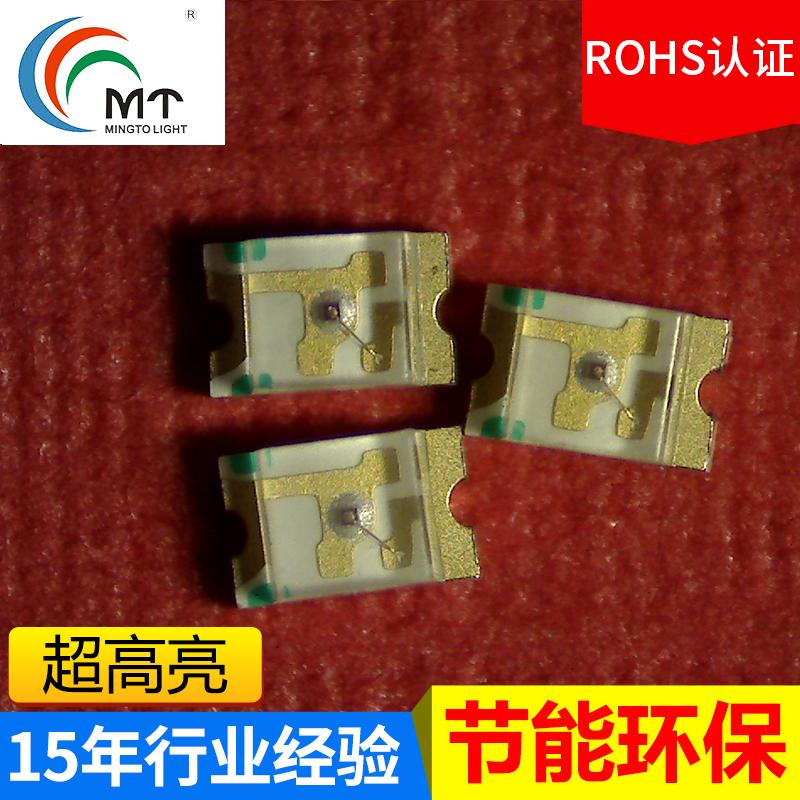 0805粉红光贴片式的贴片式灯珠 明途专业生产