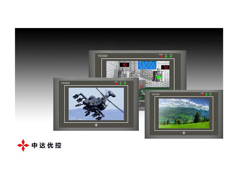 中达优优控YKHMI人机界面4.3寸触摸屏