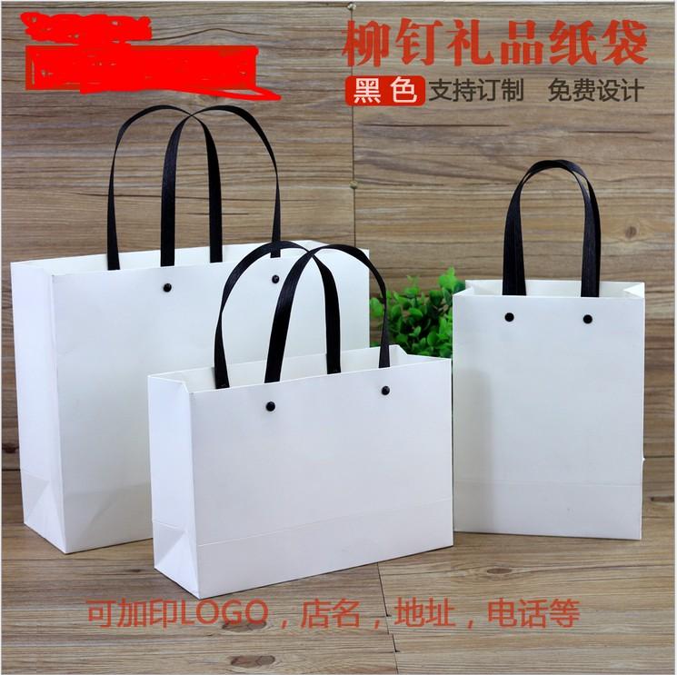 高档铆钉空白纯色纸袋方形白色服装袋子定做服装店袋子批发包邮 韩版
