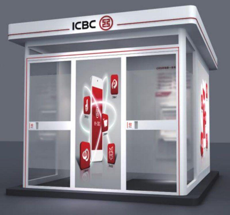 ATM机防护图片/ATM机防护样板图 (3)