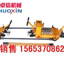 厂家专供轨缝调整器  YTF-400Ⅱ型液压轨缝调整器图片