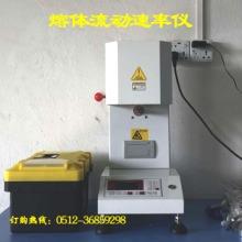 ST-400A熔融指数仪,熔融指数测量仪生产厂家