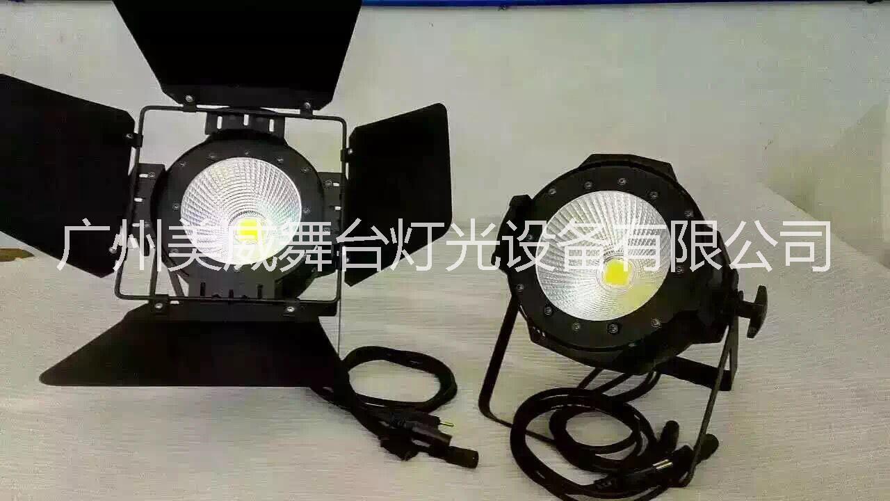 供应广州舞台灯厂家  面光灯100w