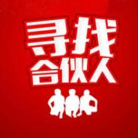 全国服装加盟品牌|天津服装加盟招商|北女装服装加盟|韩版服装加盟