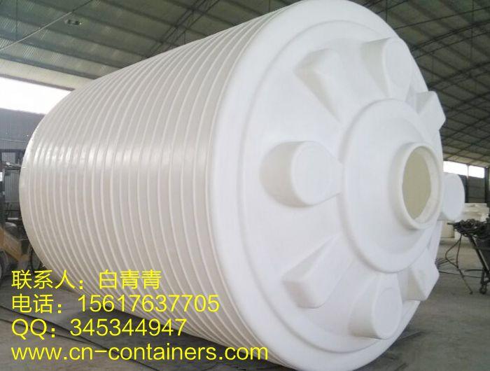 河南30吨塑料桶生产厂家,郑州润玛塑业