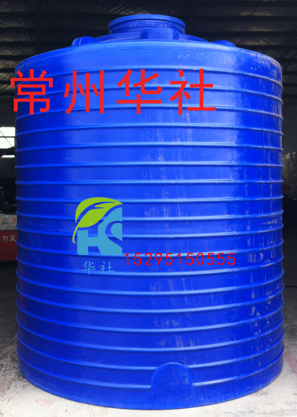 浙江10吨PE塑料防腐储罐 10PE塑料水塔厂家供应
