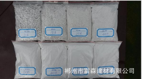 石英砂 白晶砂 用于水处理 环保材料 草坪 涂料 10目到120目