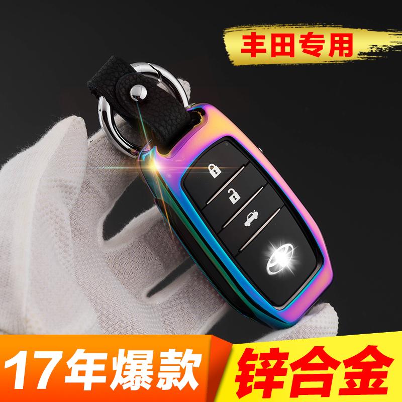 丰田钥匙壳2015款16款丰田汉.
