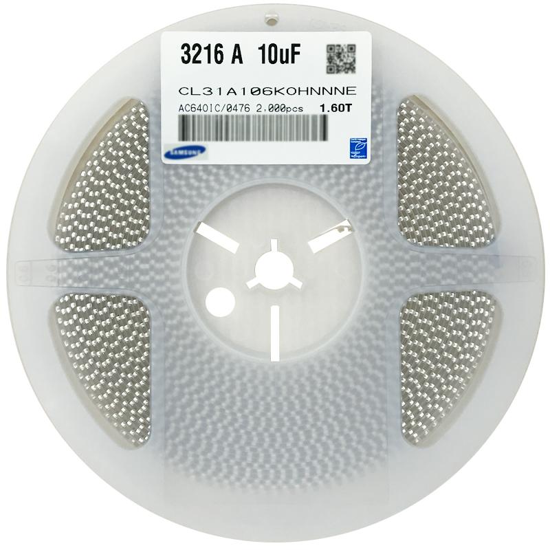 陶瓷层叠电容 国巨TDK代理商 深圳三星贴片电容原厂